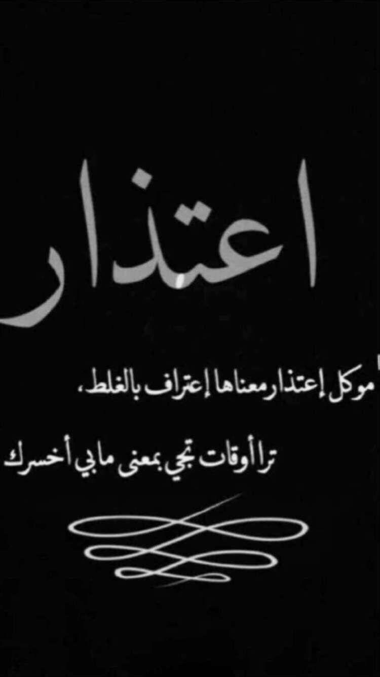 Pin By Zozozoza Zzzzzzzz On دعاء Arabic Calligraphy Calligraphy