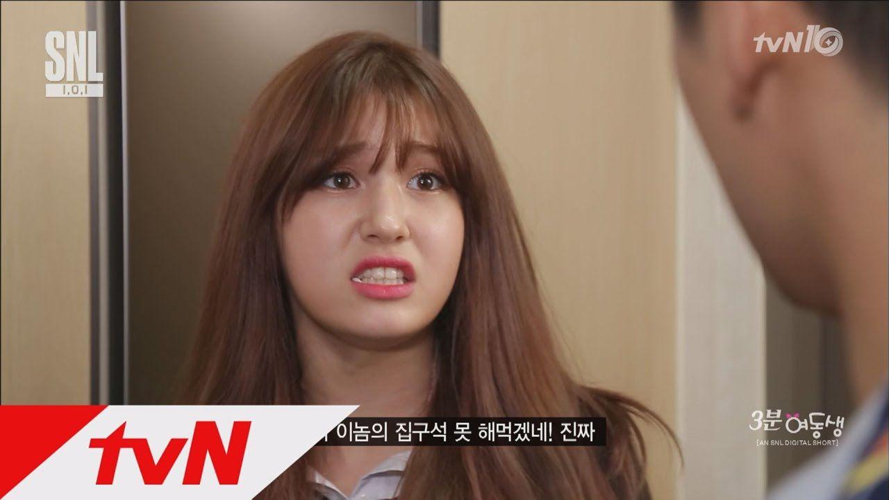 소혜와 소미때문에 골머리앓는 혁수! [SNL코리아 시즌7] 매주 토요일 밤 9시 45분 tvN 생방송