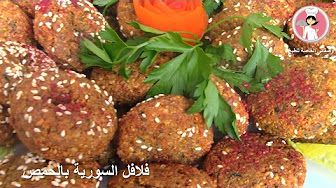 Subscriptions youtube arabic food pinterest arabic food and subscriptions youtube arabic foodmy recipesyoutubefalafelyoutubersfalafelsarabian food forumfinder Image collections