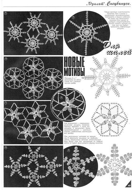 Cuadrados y centros - Flavia Luggren - Picasa Web Albums | Copos de ...