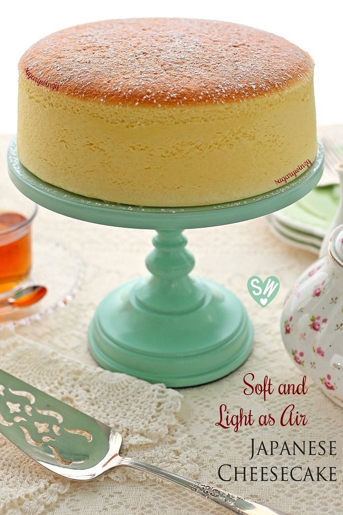 Soft And Light As Air Japanese Cheesecake Recipe Cake