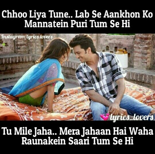 Leja Re 8d Song Download: Pin By Jheel_s_ On Quotes (Bollywood)