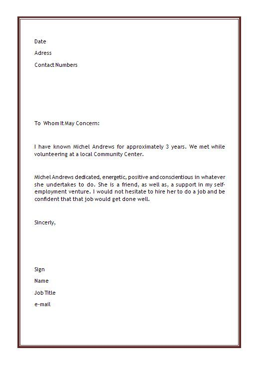 Letter Of Reference Employee Format Personal Sample Template