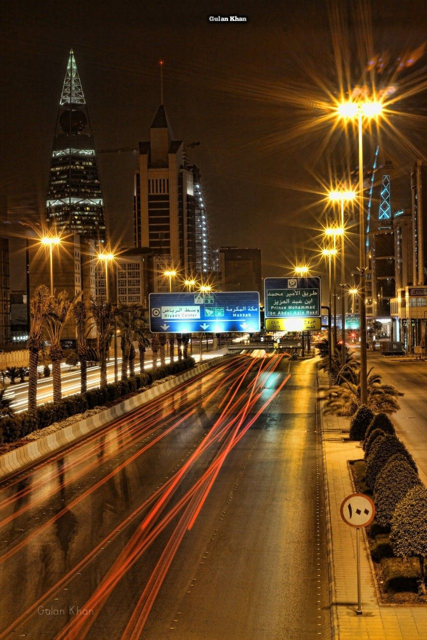 Night Beauty And View Of Beautiful Riyadh Saudi Arabia Riyadh Saudi Arabia Istanbul Travel Travel Humor