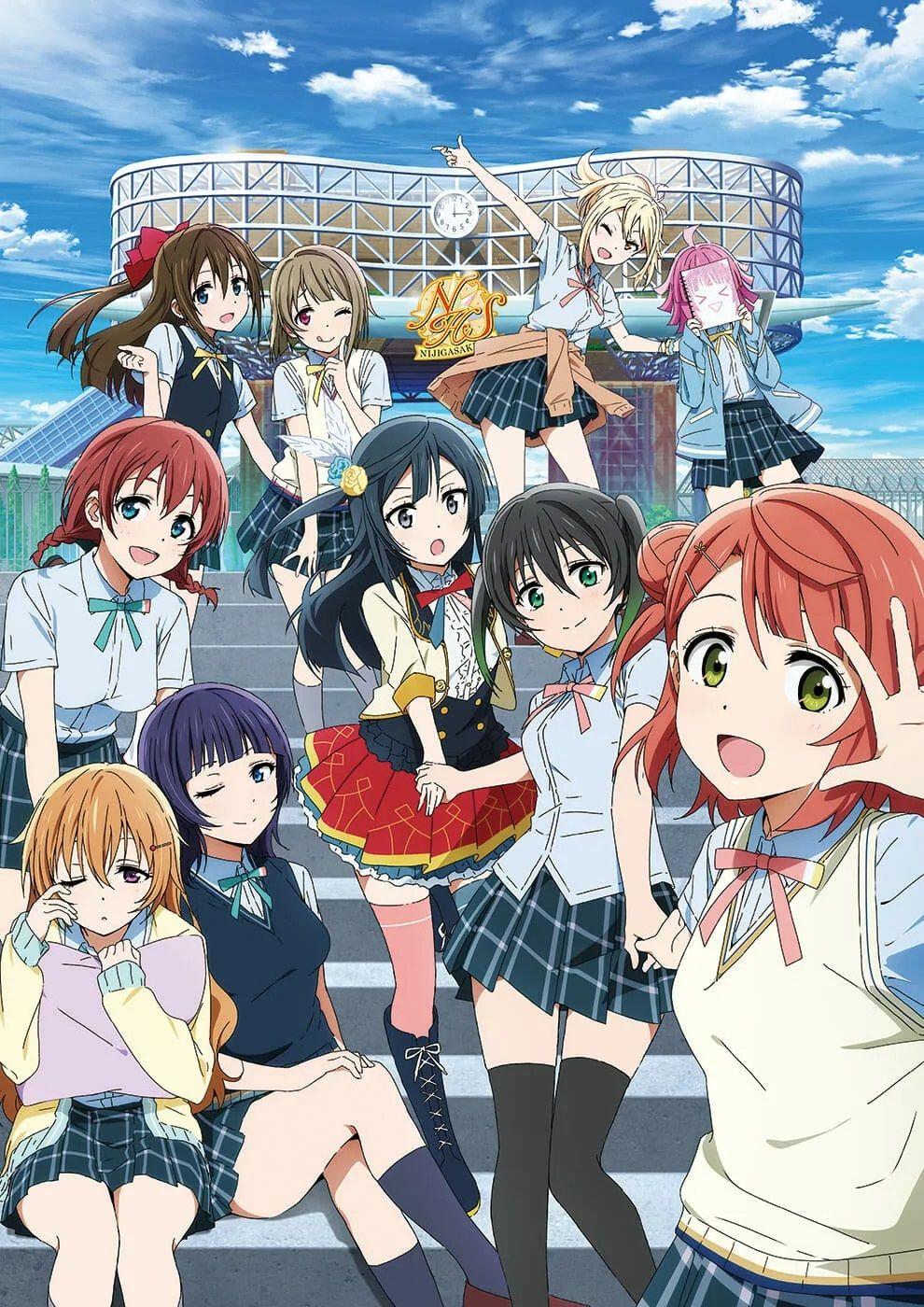 Added Sub To Love Live Nijigasaki Gakuen School Idol Doukoukai 06 Anime Love Anime Anime Art Girl