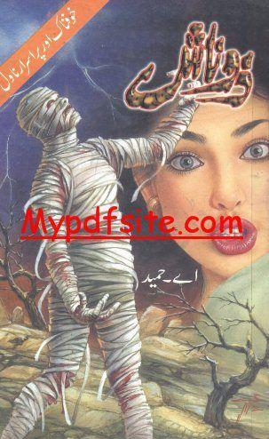 Horror Urdu Story Pdf
