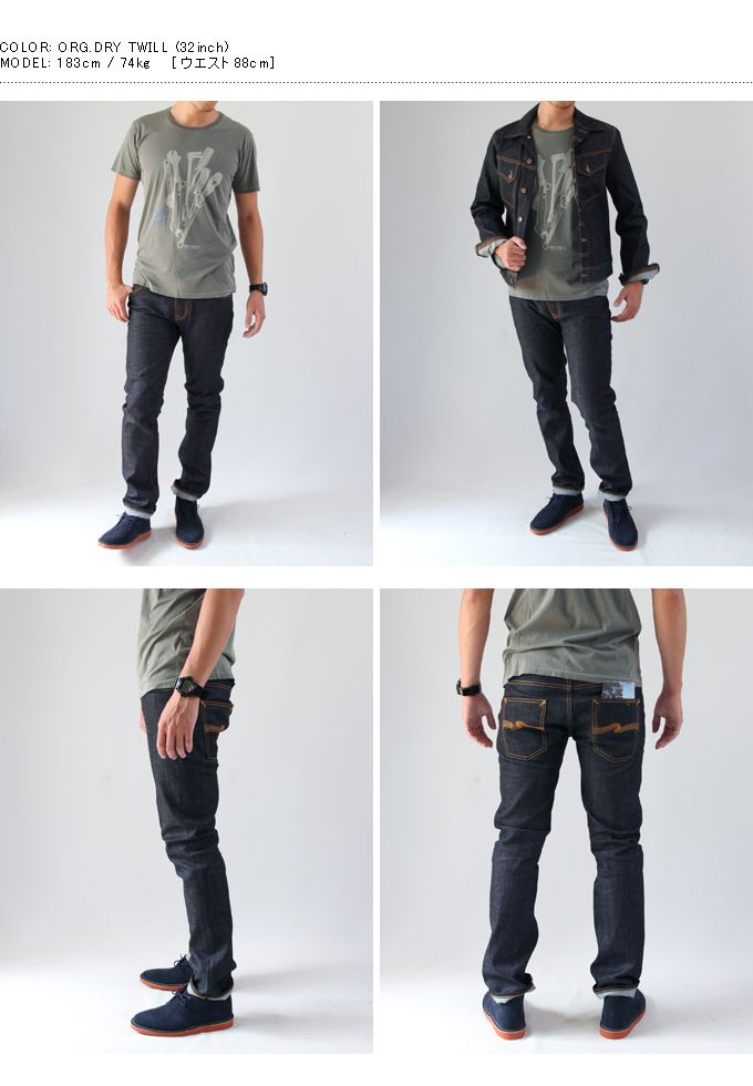 rakuten nudie jeans nudie jeans thin finn denim shin. Black Bedroom Furniture Sets. Home Design Ideas