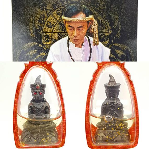 Hey, I found this really awesome Etsy listing at https://www.etsy.com/listing/544248656/thai-amulets-phra-ngang-phu-ta-rit-bring