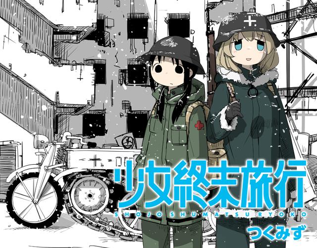 Kadokawa anuncia el anime de Shoujo Shuumatsu Ryokou y un