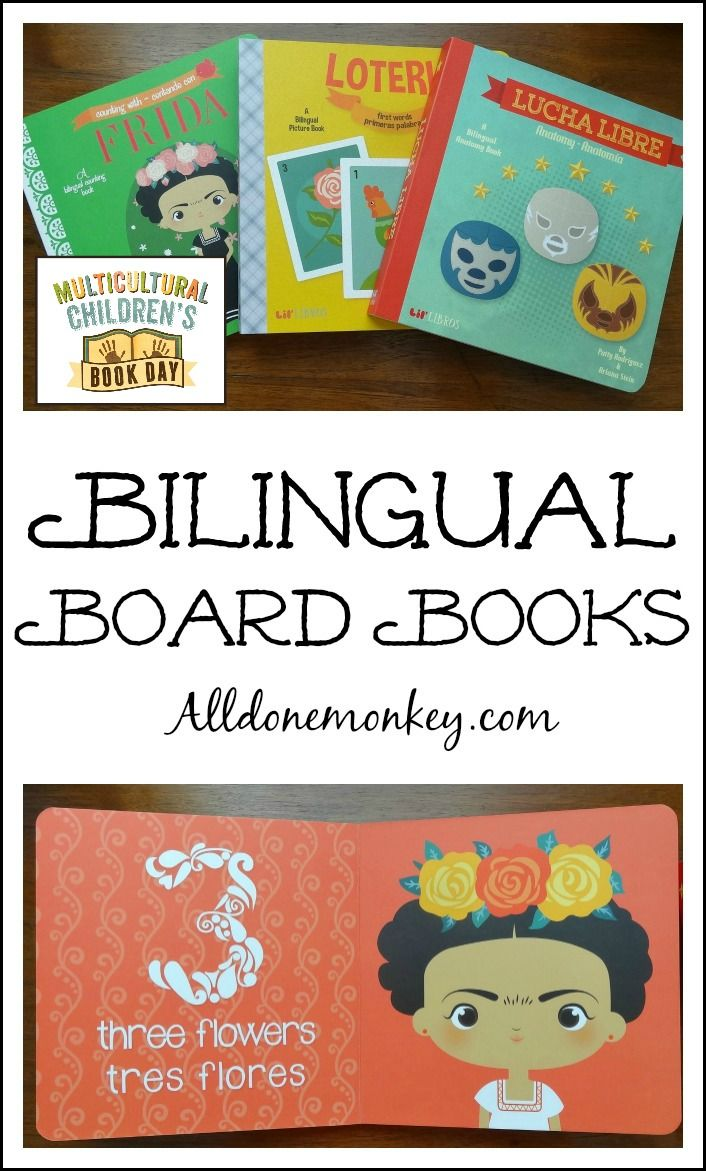 Bilingual Board Books {Multicultural Children's Book Day} - All Done Monkey