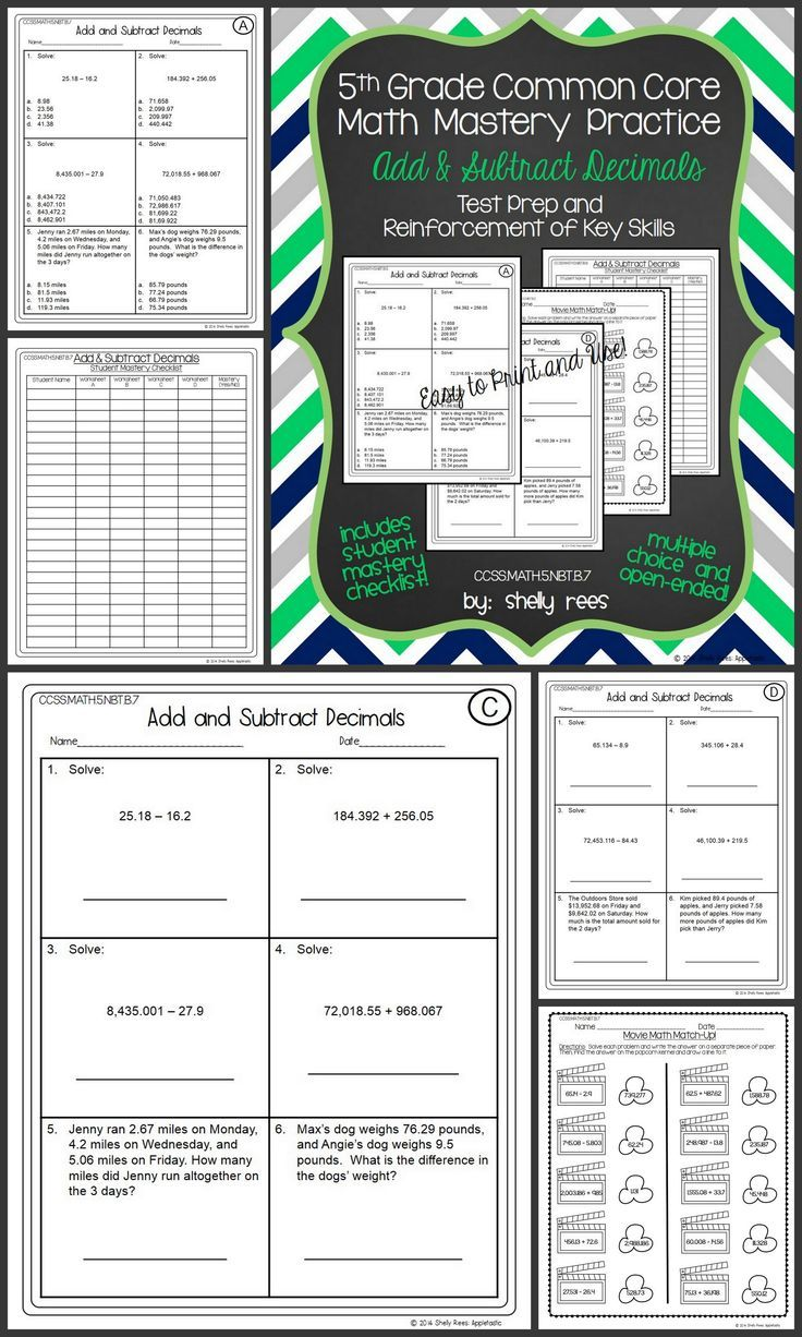 Adding and Subtracting Decimals Worksheets Common core