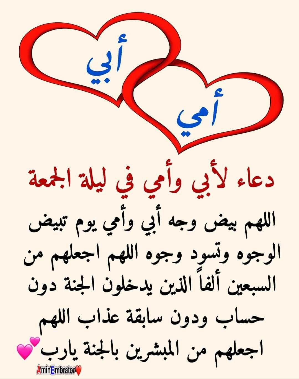 Pin By The Noble Quran On I Love Allah Quran Islam The Prophet Miracles Hadith Heaven Prophets Faith Prayer Dua حكم وعبر احاديث الله اسلام قرآن دعاء Arabic Calligraphy Islam