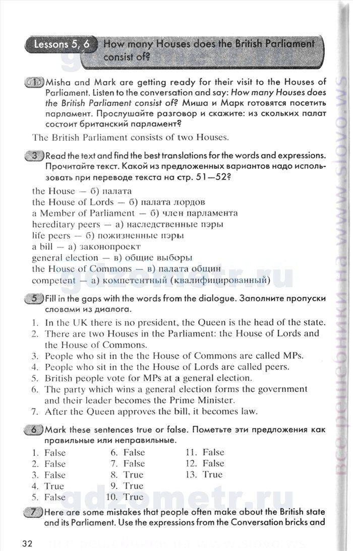 Кауфман happy english.ru 9 класс workbook 1 test yourself lesson