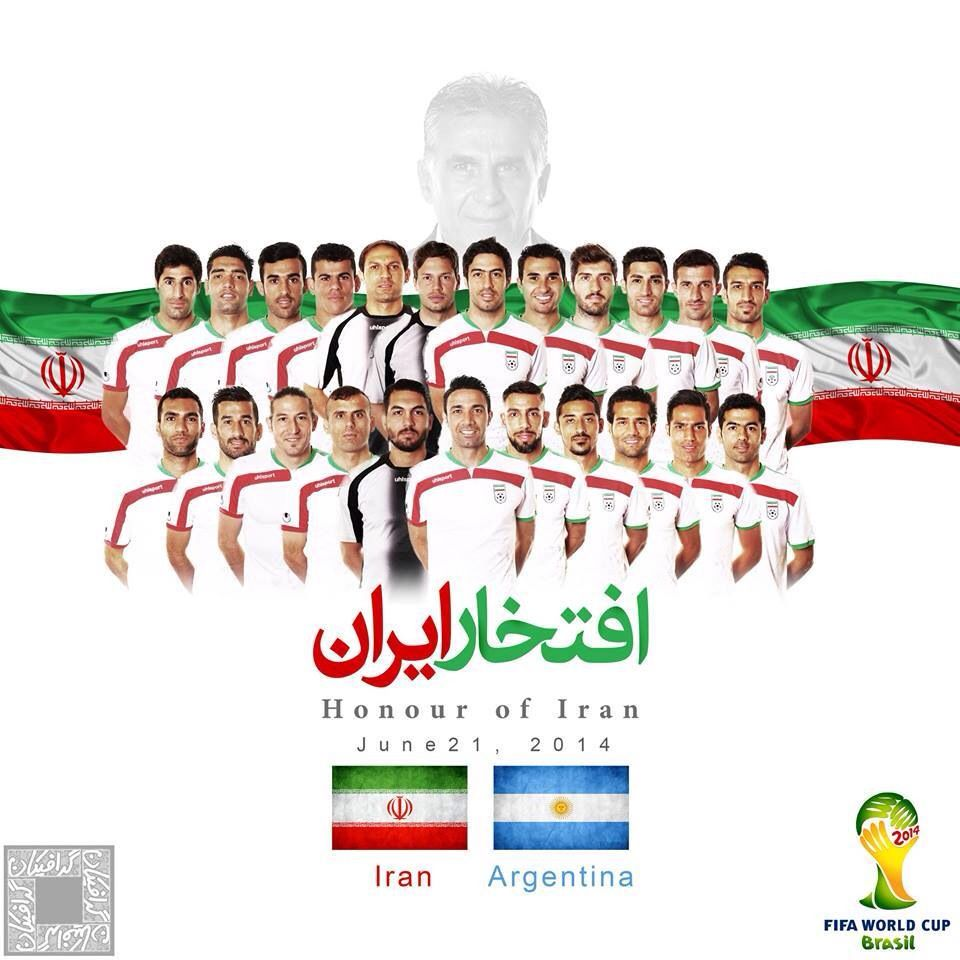 Was Such A Game 2014 World Cup Iran National Team World Cup Iran