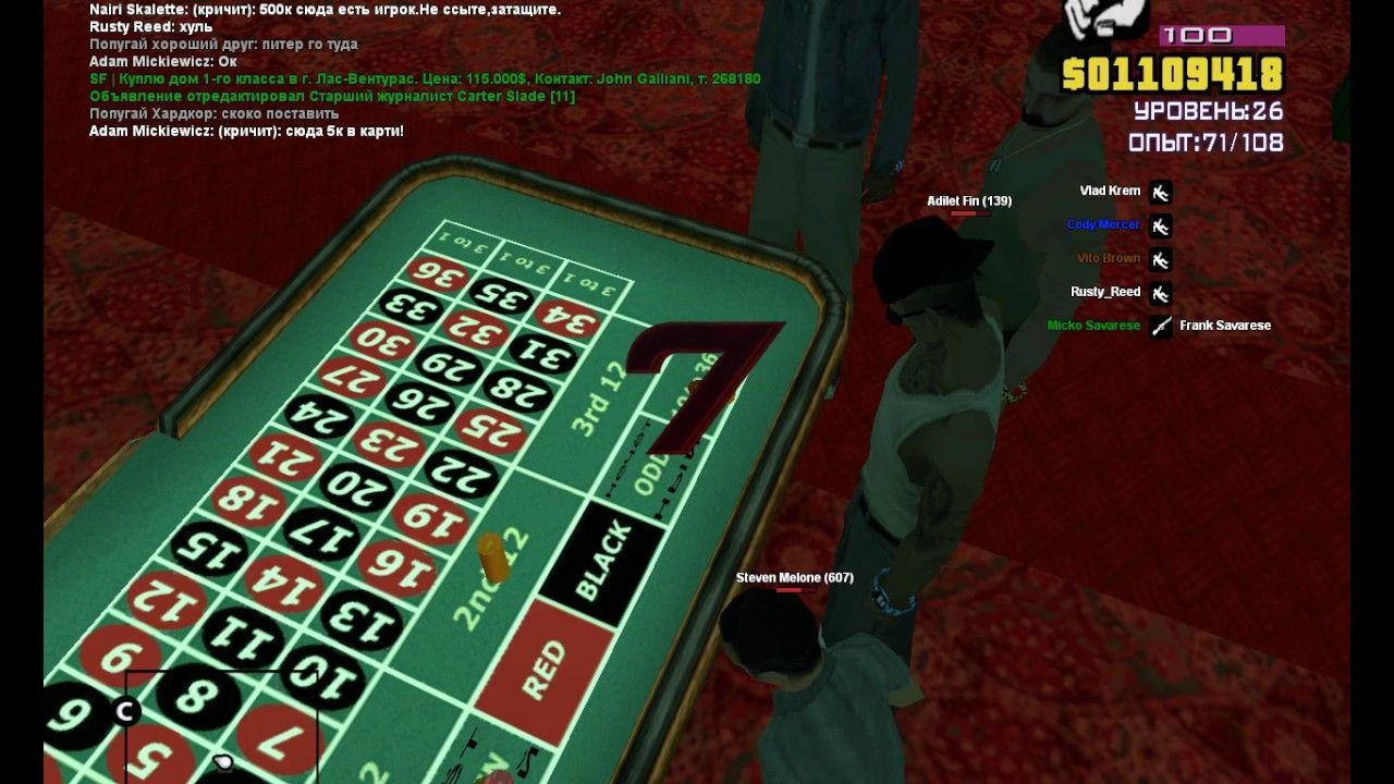 Числа в казино в самп помогу выиграть у казино