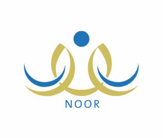 نظام نور برقم الهوية خطوات تسجيل طﻻب الصف الأول الإبتدائي Vimeo Logo Company Logo Tech Company Logos