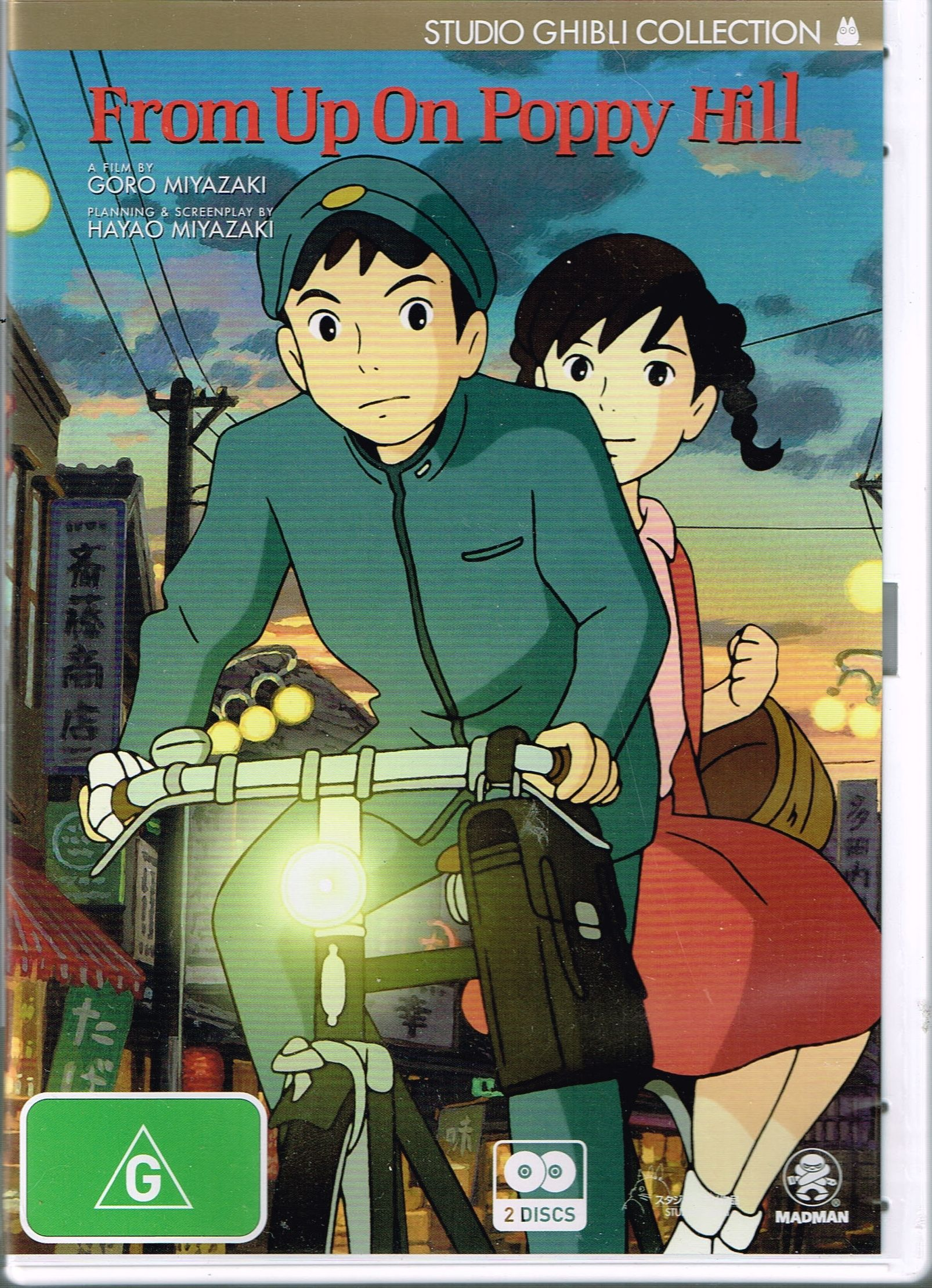 From Up On Poppy Hill, Studio Ghibli. Watched on DVD, 29th