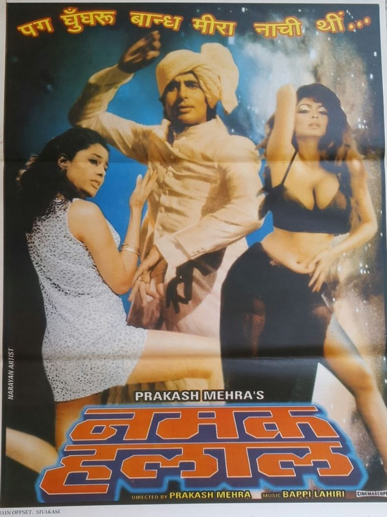 "Namak Halal (1982)  This movie staring Amitabh Bachchan, Shashi Kapoor, Smita Patil and Parveen Babi was directed by Prakash Mehra. The movie had super hit music by Bappi Lahiri with amazing songs like, ""Jawan-E- Jan-E-Man"", ""Aaj Rapat Jaayen To"" , ""Thodi Si Jo Pee Li Hai"" , ""Pag Ghungroo Baandh Meera Nachi Thi"" and ""Raat Baaqi Baat Baaqi"""