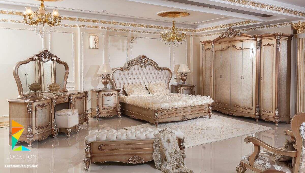 افخم غرف النوم للعرسان 2019 - 2020   king bedroom furniture
