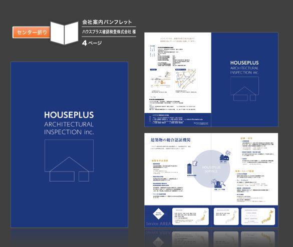 神奈川県、研究・設計・開発系その他の転職・求人情報を探す