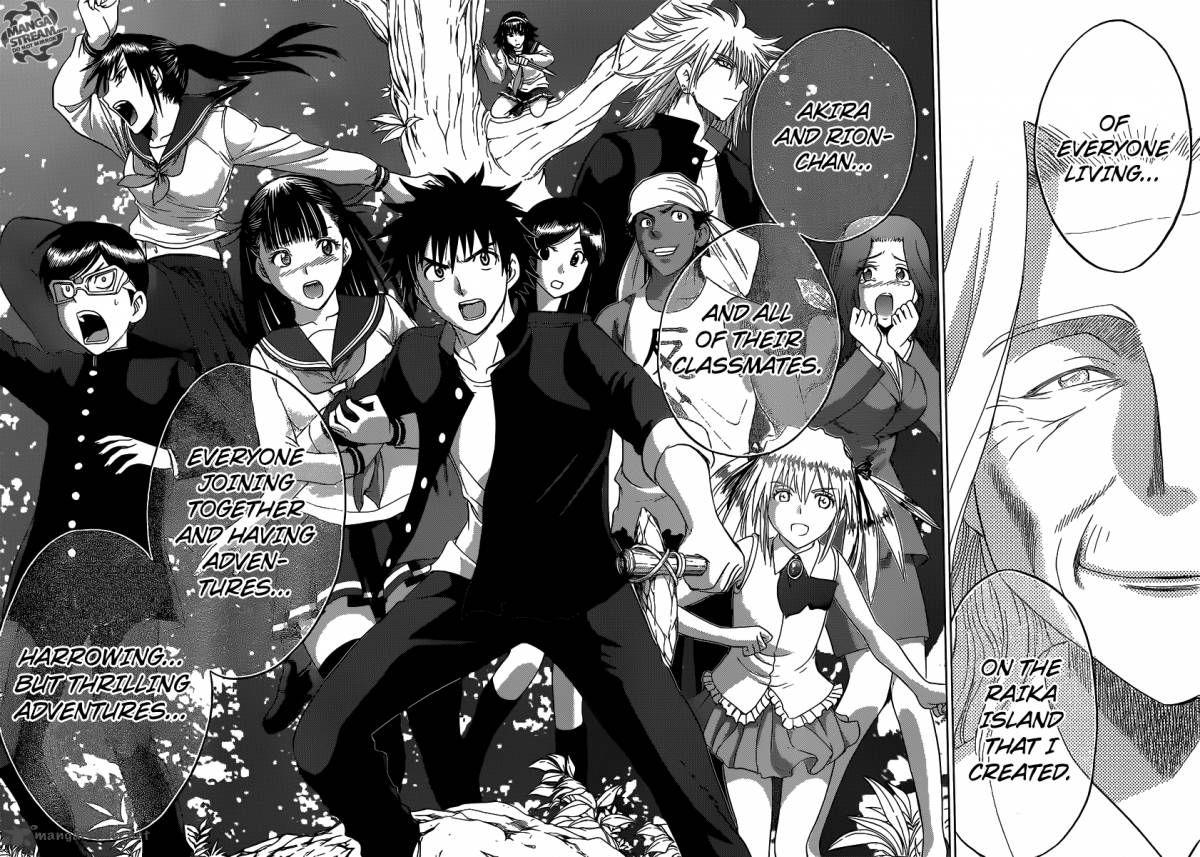 Cage Of Eden Hentai Good cage of eden 185 - page 5 | manga | pinterest | manga