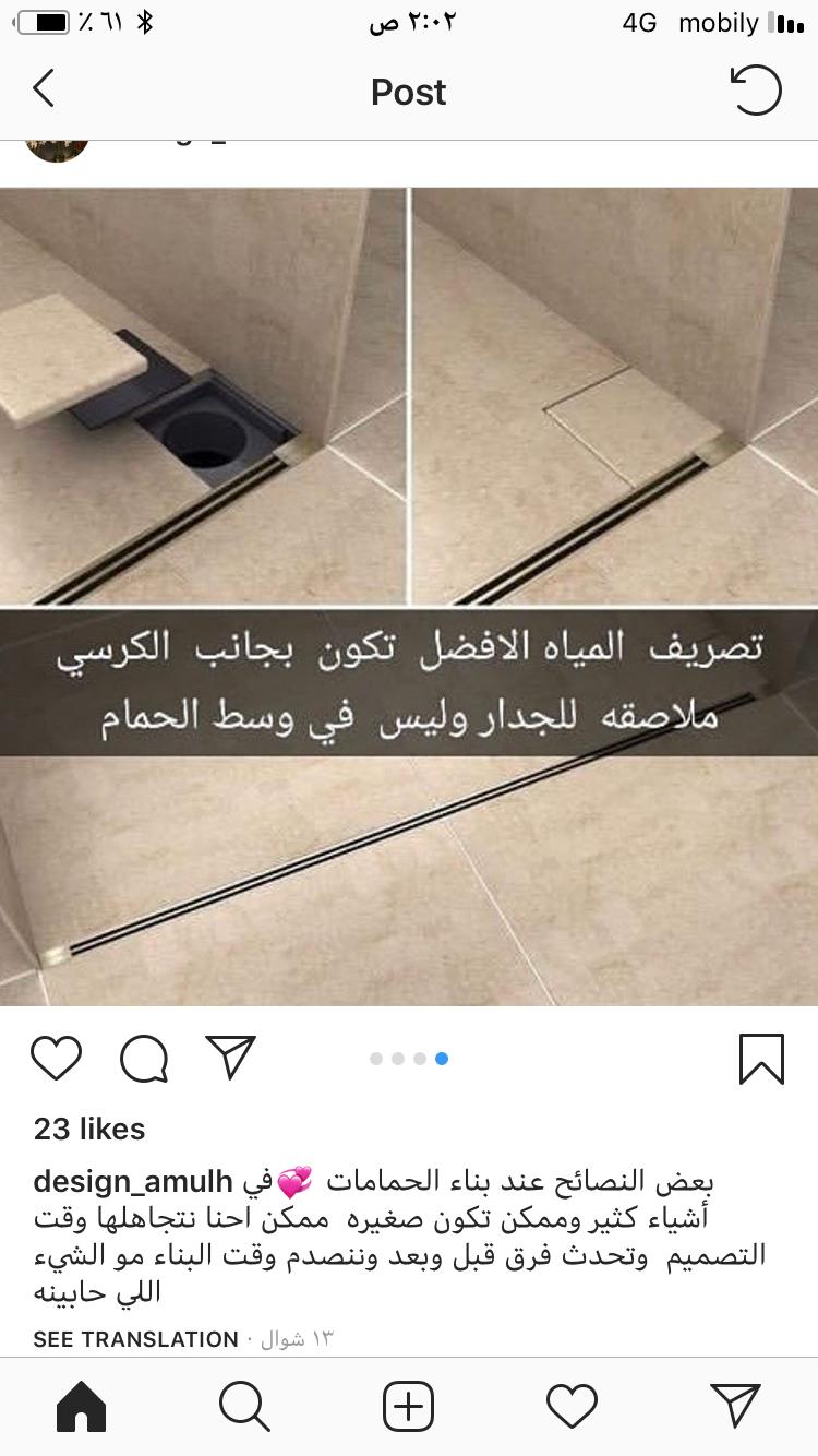 Pin On الحمامات