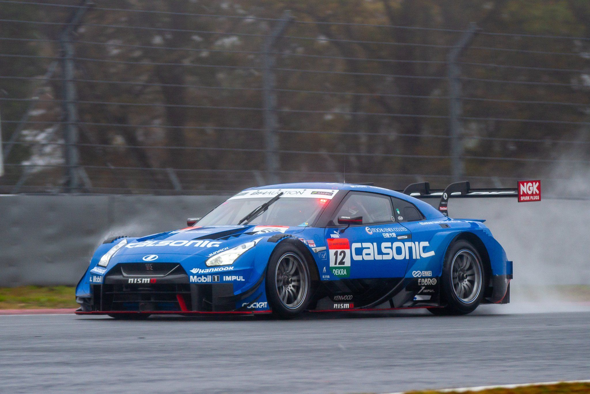 Super Gt World On Twitter In 2020 Gt Cars Custom Cars Racing