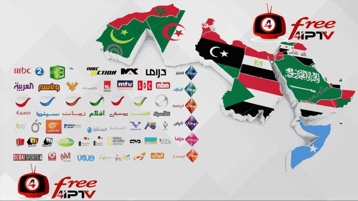 Iptv Arabic free list m3u channels Free, Tv app, Family