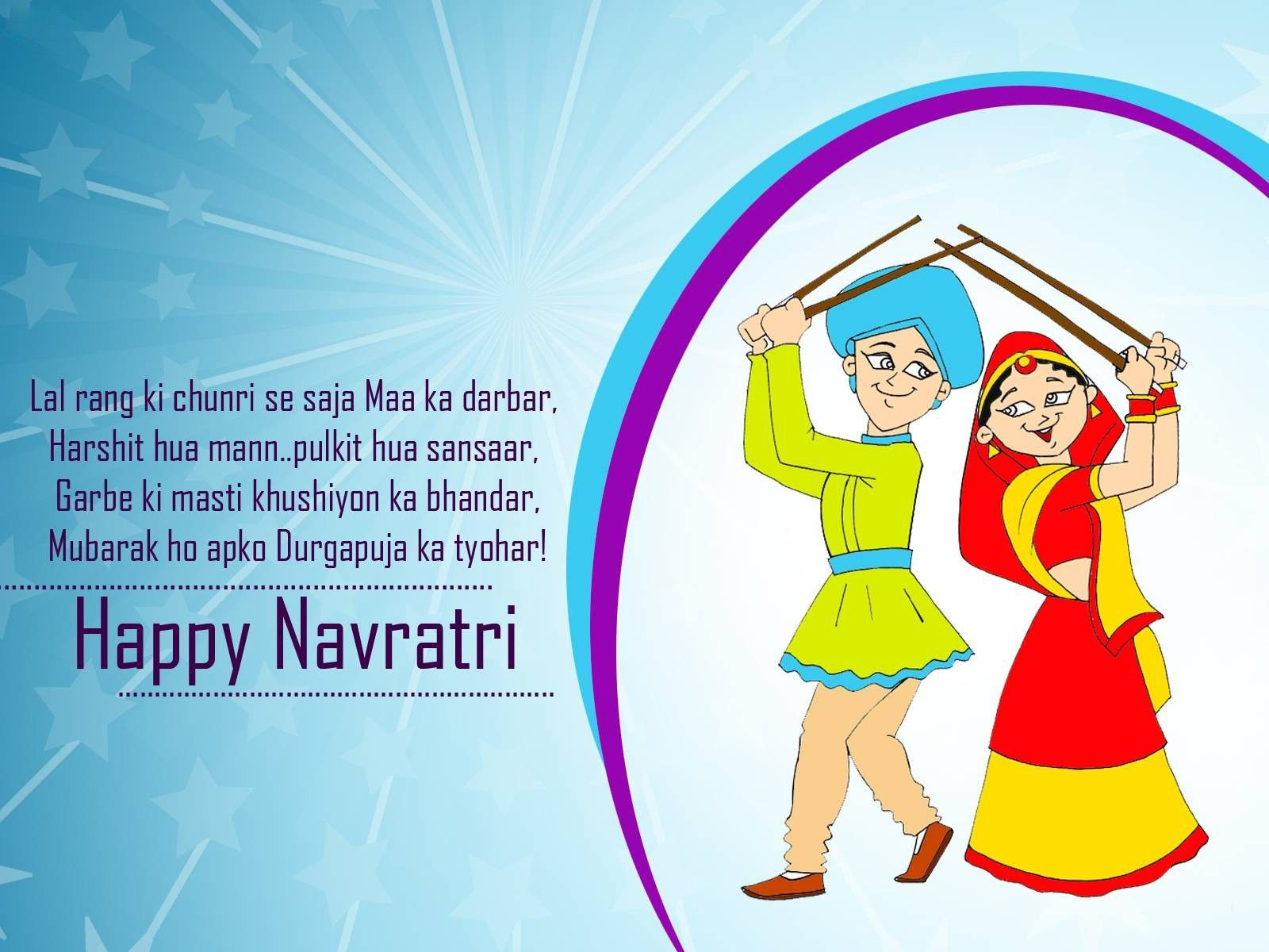 May maa durga bless you on this navratri have a peaceful life happy navratri kristyandbryce Choice Image