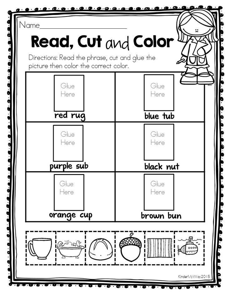 Cvc Word Work No Prep Printables Word Work Word Work Worksheets Cvc Word Work