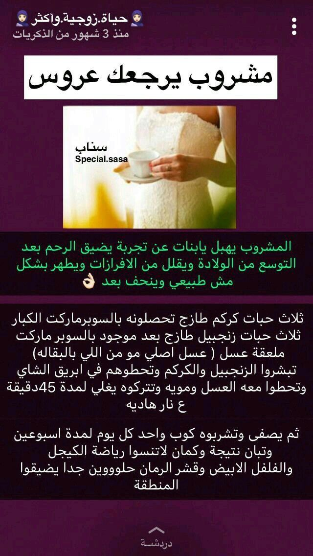 Pin By Tahany Almutairy On Fashion Skin Care Diy Masks Beauty Skin Care Routine Beauty Care Routine
