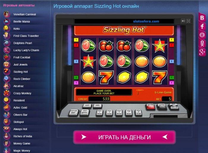 Ігровий автомат мисливець онлайн безкоштовно
