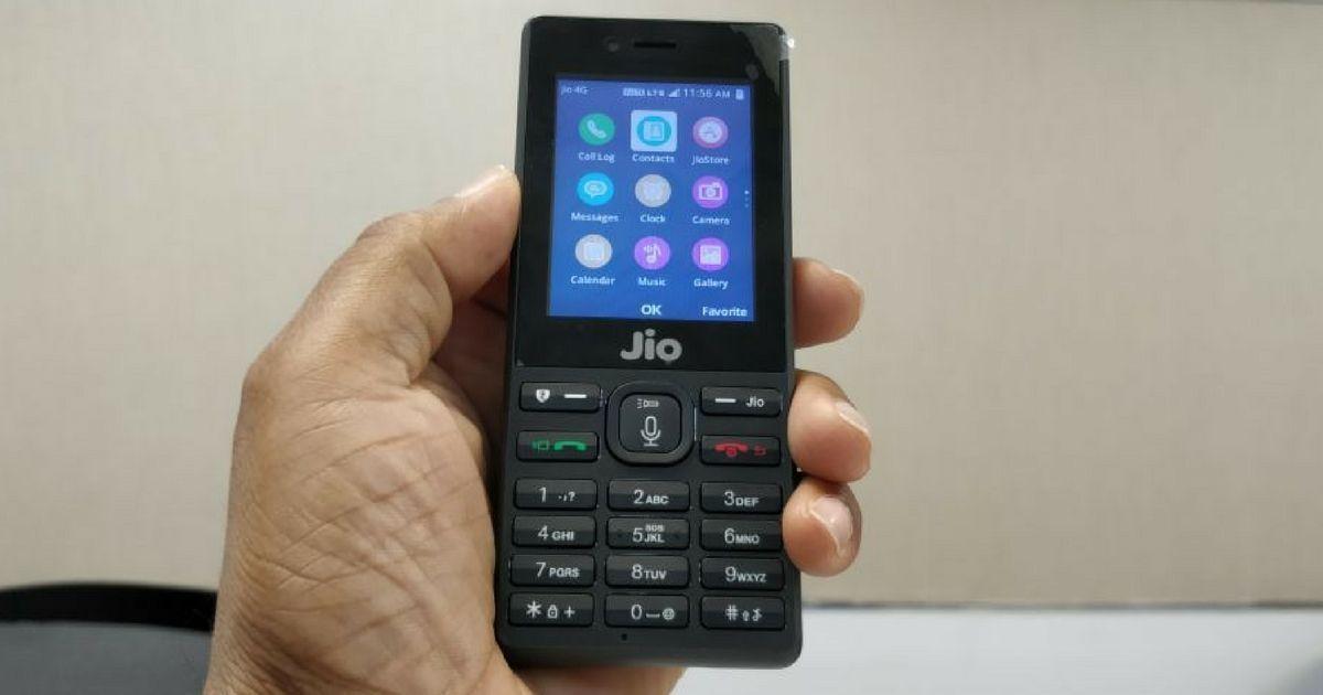 Omnisd App Download Jailbreak File For Jio Phones Phone App Phone Plans