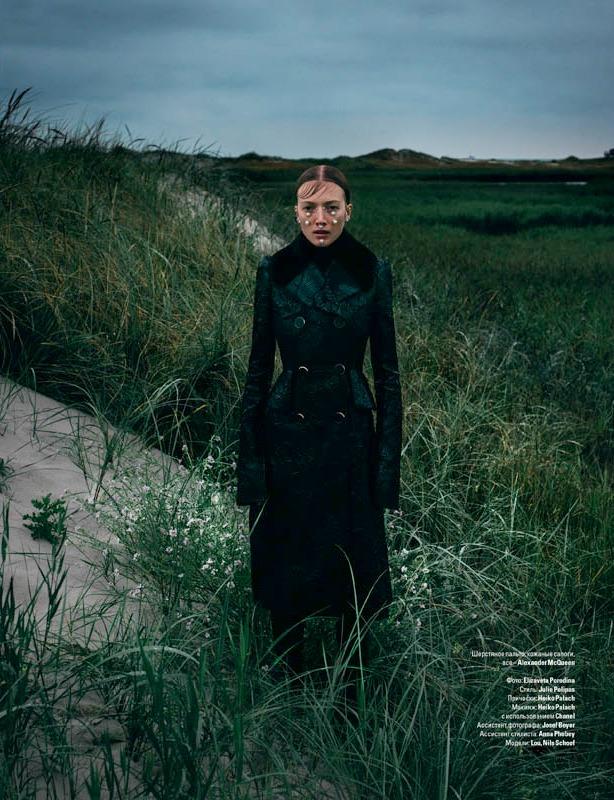 Lou Schoof by Elizaveta Porodina for Vogue Ukraine November 2015