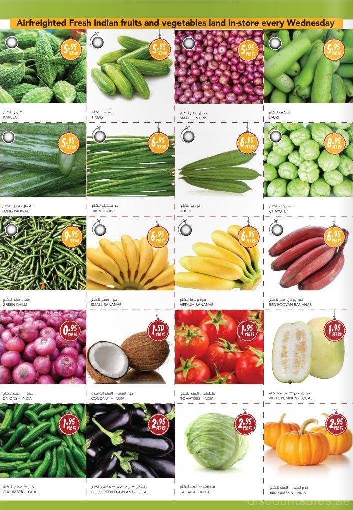 Fresh Fruits & Vegetables Offers @ AL Maya | Discount Sales in UAE