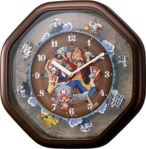Wall Clocks Decor One Piece Trick Wall Clock Brown Metallic Color Luffy Talking Clock4mh880m06 Check Out This Great Produc Wall Clock Clock Rhythm Clocks