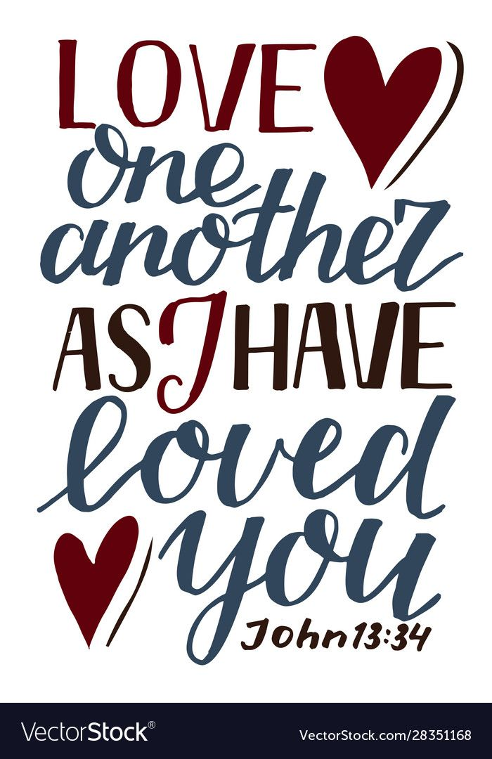 Download Hand lettering Love one another, as I have loved you ...