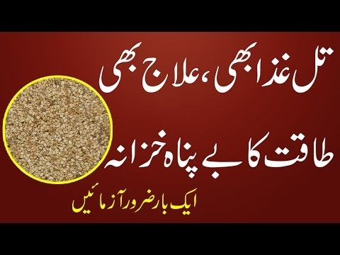 Adrak Ke Fayde Ginger Benefits Youtube Health Benefits Of