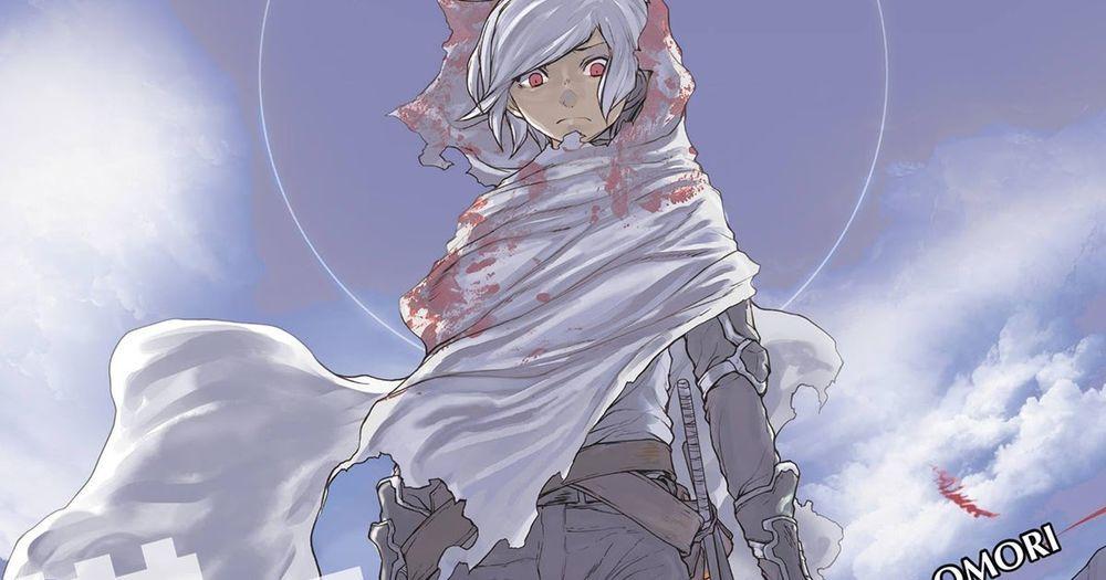 Danmachi Light Novel Volume 11   Adiklight co