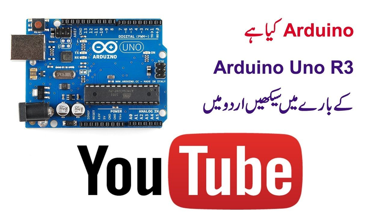 What Is Arduino Uno R3 Tutorial In Urdu Hindi Digital Voltmeter Using Pic Microcontroller 16f877a And Seven Segments