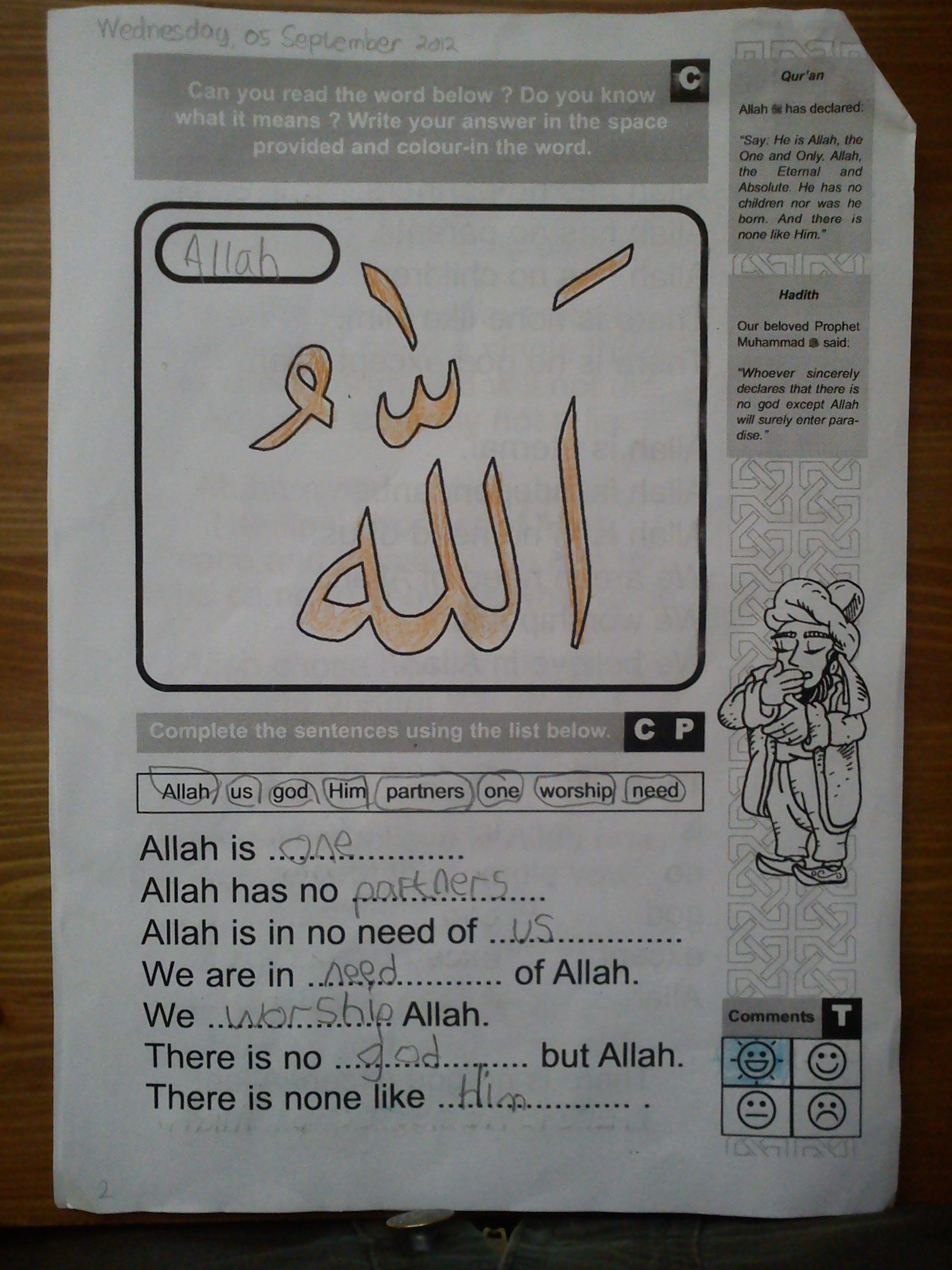 Free Islamic Stu S Text Book For Kids