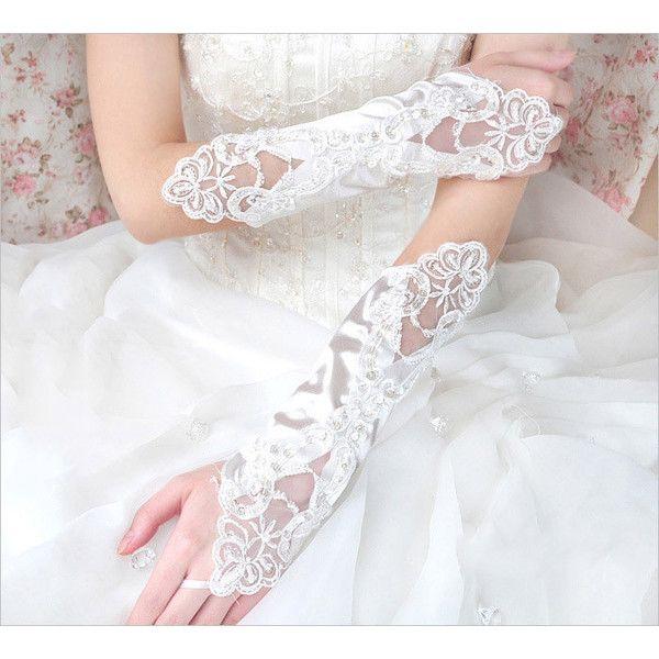 Bridal Gloves White Long Fingerless Lace Beaded Wedding 16