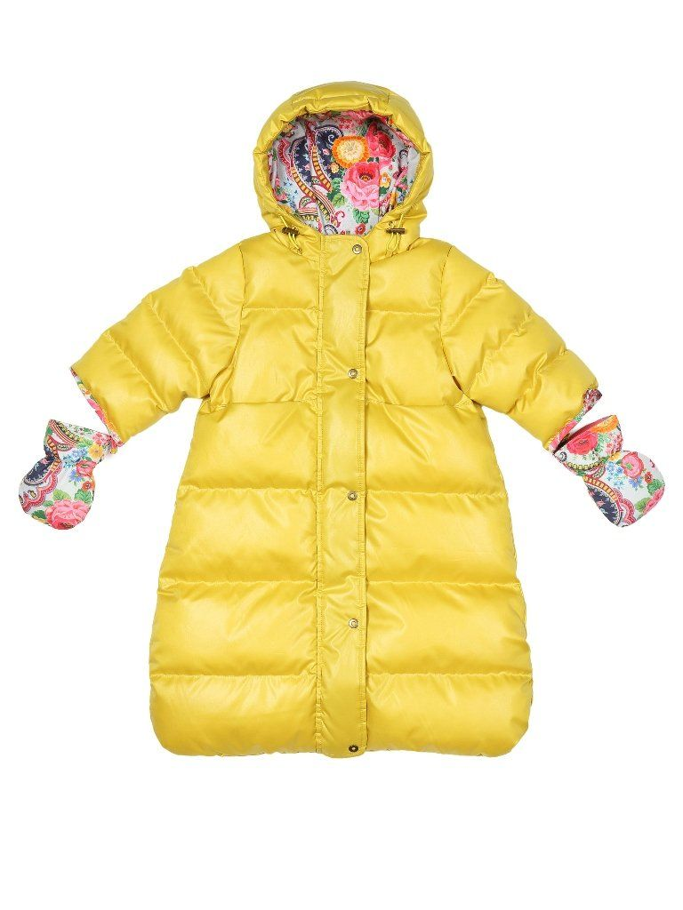 95be2bfef Sleeping Bag for Baby Warm Winter Season Yellow Sack Newborn (6-9 ...