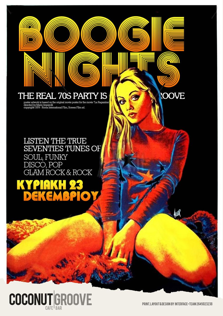 Boogie Nights The Real 70s Party Boogie Nights Mom Party Disco Theme