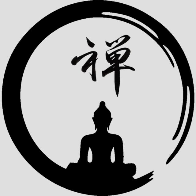Zen Zen Chan Méditation Png Et Vecteur Pour