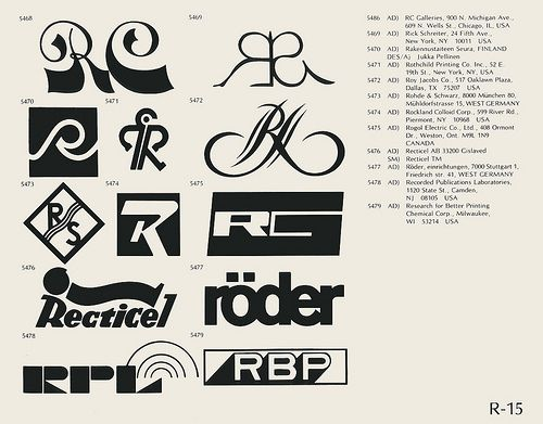 R 15 Apple Logo Design Vintage Logo Retro Logos