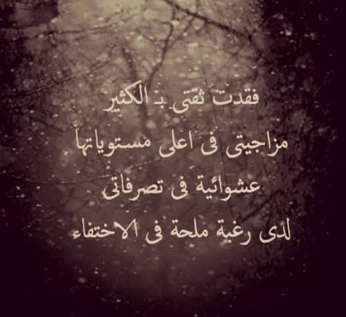 رغبة ملحة Wise Words Words Quotes