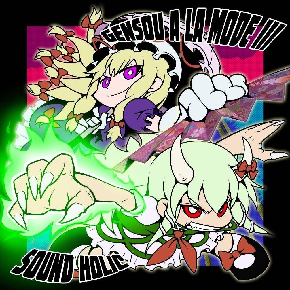 pin on animes song 320kb