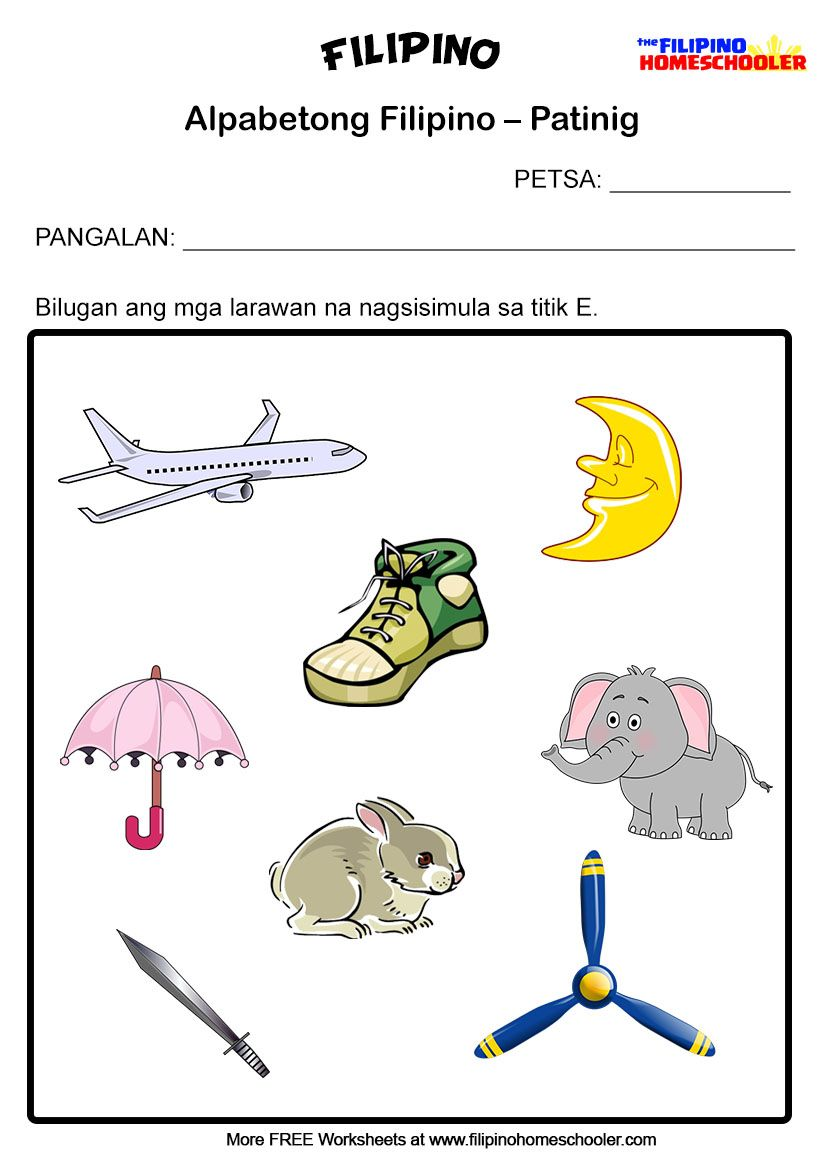 Filipino Worksheets - Patinig E   Kindergarten worksheets [ 1169 x 827 Pixel ]