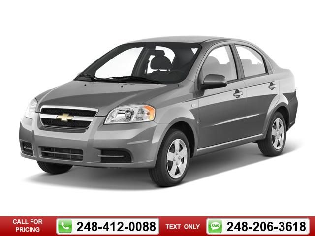 2009 Chevrolet Chevy Aveo 1lt 74k Miles 5 979 74315 Miles 248 412 0088 Transmission Automatic Chevrolet Aveo Used Cars Aldeebycdj Automotive Chevrolet Cobalt Chevrolet Aveo Chevrolet